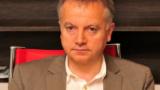 Инджов: НАП издаде заповед за данъчна ревизия в ЦСКА