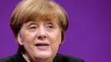 Меркел иска търговско споразумение между ЕС и Меркосур
