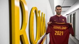 Максим Гоналон ще продължи кариерата си в Севиля