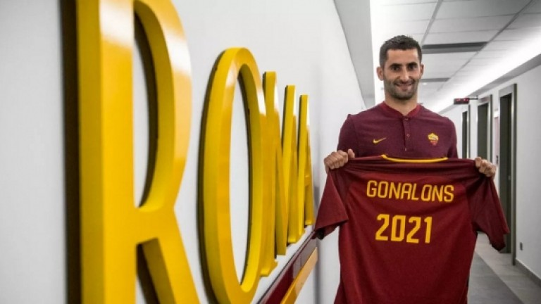 Дефанзивният полузащитник на Рома - Максим Гоналон почти сигурно ще