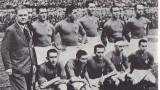 Мондиал 1934: Първата титла на Италия или когато футболът става политика