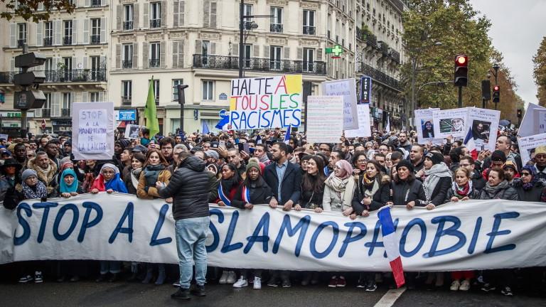 Хиляди се събраха на марш срещу ислямофобията във френската столица