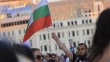 Класическа музика на протеста в София