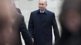 Путин подкрепи официална проверка на информацията за тормоз над гейове в Чечня