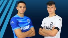 Дунав представя футболистите и новите екипи днес