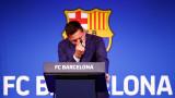 Лионел Меси разкри как е разбрал, че трябва да напусне Барселона