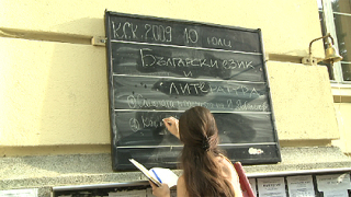 """За """"Самотата в поезията на Димчо Дебелянов"""" пишат в СУ"""