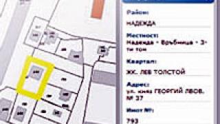 iSofMap -  онлайн достъп до софийския кадастър