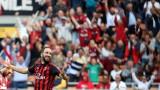 Ел Пипита: Чувствам се част от този Милан