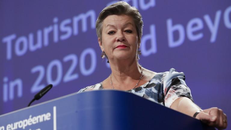 Европейският съюз няма да отвори напълно вътрешните си граници преди