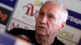 Стефан Аладжов: Левски трябва да се пребори за първата шестица
