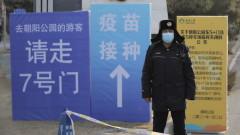 Китай блокира 11 млн. души до Пекин заради 19 случая на коронавирус