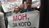 """ПП """"Възраждане"""" нахлуха при учители да търсят сметка от МОН"""