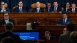 Започна първото публично изслушване за импийчмънт на Тръмп