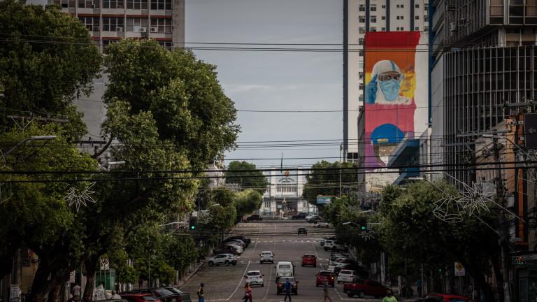 Бразилия започва масовата имунизация от януари