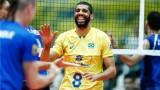 Бразилия и САЩ с чисти победи на световния турнир в Япония