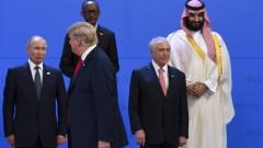 Путин и Тръмп говориха на срещата на Г-20