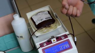 Силистренската болница се нуждае от кръводаряване