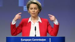 ЕС подсигурява 300 милиона допълнителни дози от ваксината BioNTech-Pfizer