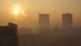 Опасно замърсен въздух над София и днес