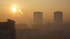 И днес дишаме мръсен въздух