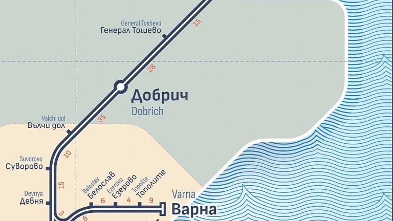 Възстановяват част от влаковете между Добрич и Варна