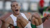 Двама българи на финал в тройния скок