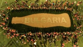 България с нов рекорд за Гинес