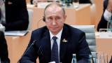 """""""Путин е демагог, който фалшифицира историята"""""""
