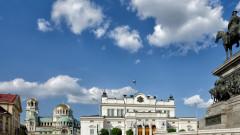 София е сред най-евтините градове в Европа
