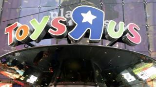 Най-голямата верига магазини за играчки в САЩ обяви банкрут