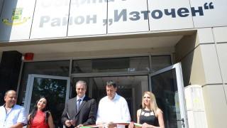 Пловдивско кметство се нанесе в хотела на Ванко 1