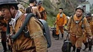 Най-малко 9 загинали след експлозии в две китайски мини