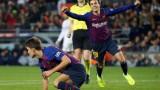 Денис Суарес: Барселона има толкова талантливи млади момчета, да не търси футболисти извън клуба