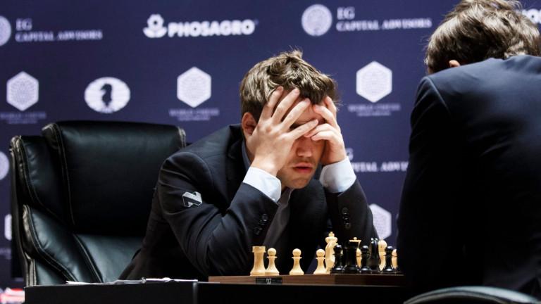 Реми и в 11-ата партия между Карлсен и Каруана