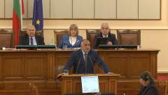 Брюксел не ни наблюдавал, а си сътрудничел с нас, уточнява Борисов