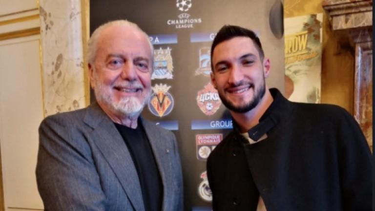 Наполи обяви официално трансфера на Матео Политано от Интер. 26-годишният