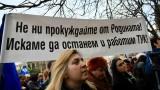 Медицинските сестри излизат на нов национален протест