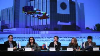 ДАНС сезирали Цацаров за финансови нарушения в НДК още през февруари