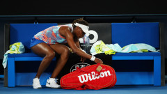 Провал за американките в първия ден на Australian Open 2018