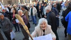 2020-а идва с увеличение на възрастта и осигурителния стаж за пенсиониране