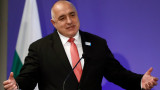 Борисов обяви за спасени 200 000 души от безработица в кризата с COVID-19