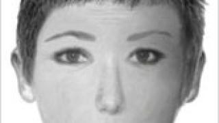 Арестуваха заподозряна за изчезването на Мадлин Маккан