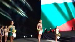 Катрин Тасева спечели злато на топка в Киев