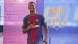 Барселона официално представи Нелсон Семедо