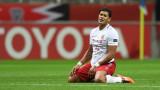 Край на футболния рай в Китай