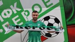 Официално: Александър Цветков е футболист на Берое