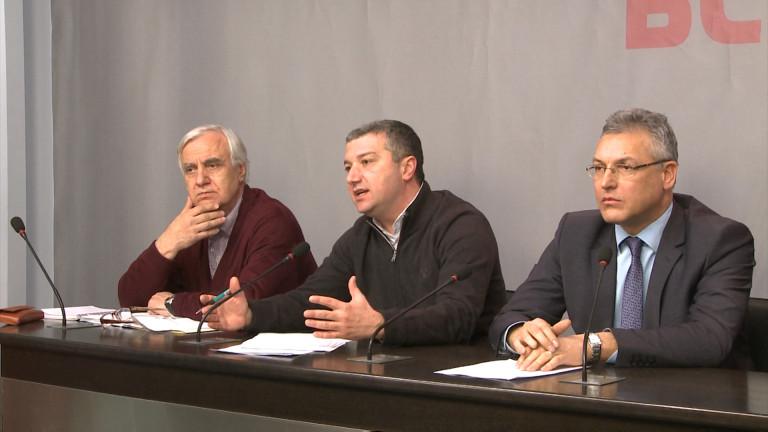 БСП подкрепя протеста на общинските болници