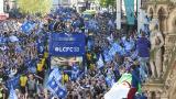 Арести в Мадрид преди Атлетико - Лестър