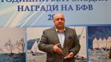 Министър Кралев награди най-добрите ветроходци за 2019 г.